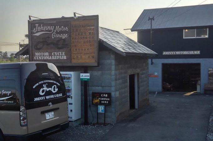 Johnny Motor Garage